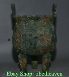 12.4 Antique China Bronze Ware Dynasty Palace Owl Face Handle Incense Burners