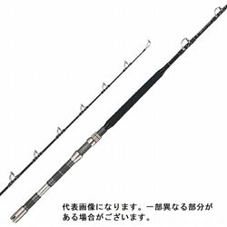Alpha Tackle Mpg Head Quarter Standing Bout 182s Boat Fishing Rod From Japan