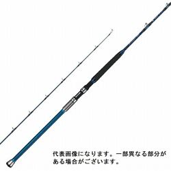 Alpha Tackle Blue Quarter Next 300 Boat Fishing Rod From Stylish Anglers Japan