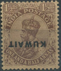 Kuwait Over Printed Inverted On India King George 5th 1.1/2as Stamp