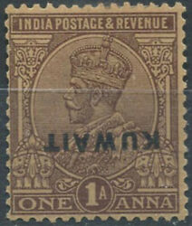 Kuwait Over Printed Inverted On India King George 5th 1as Stamp