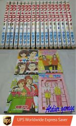 Ups Delivery. Lovely Complex Vol.1-17+illust+fan+two+1 21 Set Japanese Manga
