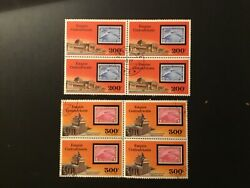 Icollectzone Central African Republic C185-186 Zeppelin Issue Vf Used Blocks