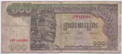 Cambodia 100 Cent Riels 888888 Solid 8and039s Serial Banknote