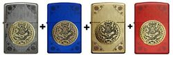 Zippo Lighter The King Windproof Genuine New Org Packing Set 6 Flints Free Gift