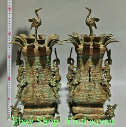 """20"""" Antique Chinese Bronze Ware Dynasty Palace Dragon Beast Crane Statue Pair"""
