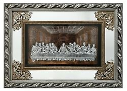 Christian Last Supper Wall Frame, Mirror And Glass Silver Color, Gift / Home Decor