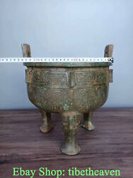 10.8 Antique China Bronze Ware Dynasty Palace 3 Beast Foot Incense Burners