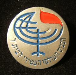 Israeli Metal Pin For 10th World Congress Of The Betar Movement 1965