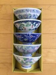 Vintage Set Of 5 Asian Japanese Floral Bowls Collectible Set New