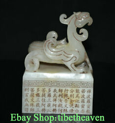4andldquo Rare Old Chinese Hetian Jade Carving Dynasty Palace Phoenix Word Seal Stamp