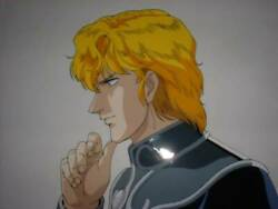 Legend Of The Galactic Heroes Cel Picture Anime Jp Production Original N486