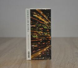 Tokyo By Kenzo Pour Homme Edt 100ml, Discontinued, Very Rare, New In Box, Sealed
