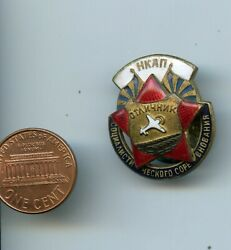 Narkom Of Aviation Industry Excellence In Competition Russian Ussr Badge 5078