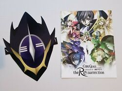 Signed Code Geass Lelouch Of The Rebellion Poster By Director Kojiro Toniguchi