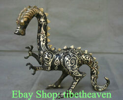 """10"""" Old China Bronze Ware Silver Dynasty Palace Dinosaur Dino Paw Sculpture"""