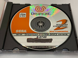 Sega Dreamcast Gd-rom System Disc - Extremely Rare Required For Prototypes