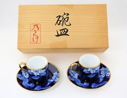 Vintage Noritake Demitasse Cup And Saucer Pair Set W/ Wooden Box Never Used