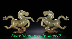 Old Han Dynasty Hetian Jade Nephrite Horse Stepping On Flying Swallow Statue Set