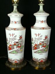 2 Rare Antique Jw And Co Staffordshire Asian Willow Pheseant Table Lamps