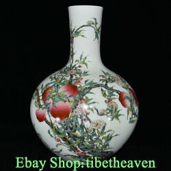 21.2 Marked Old Chinese Famille Rose Porcelain Palace Peach Flower Ball Bottle
