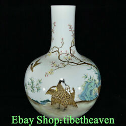 21.6 Marked Old Chinese Famille Rose Porcelain Palace Flower Bird Ball Bottle