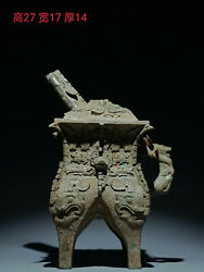 China Ancient Shang Dynasty Old Bronze Drinking Vessel Wine Pot Beast Mouth Ware
