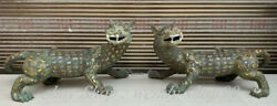 22 Old Chinese Bronze Ware Gilt Palace Feng Shui Fly Pixiu Beast Statue Pair