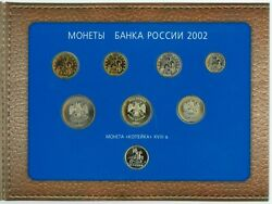 Russia 2002 Moscow Mint Set With Rare 1, 2, 5 Rubles. 7 Coins And Silver Token.