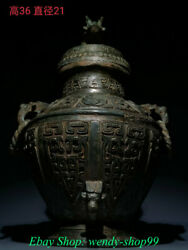 14 Antique China Bronze Ware Shang Dynasty Beast Dragon 2 Ear Wine Bottle