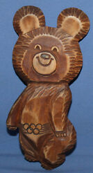 1980 Olympic Games Mascot Misha Bear Hand Carved Wood Wall Decor Plaque