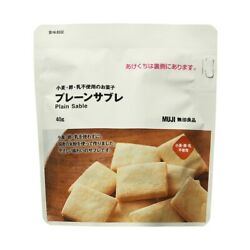 Muji Plain Sable 40g Gluten Free Egg Free Dairy Free Biscuits Sweets Japan Candy