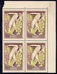 25-8.greece,1953 National Products,sc. 555 Grapes,mnh Block,green Colour Shift