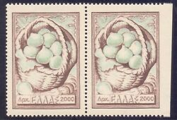 2-8.greece,1953 National Products,2000 Figs,mnh Pair Imperf At Right.unrecorded