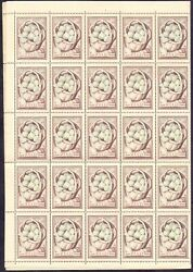 2-8.greece,1953 National Products,2000 Figs,mnh Sheet Of 50,folded Many Times