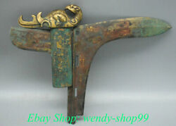 10 Collect Antique China Bronze Ware Gilt Dynasty Palace Phoenix Beast Weapon