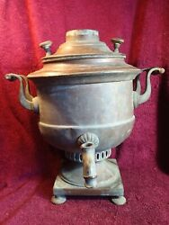 Rare , 1800-s Antique Tea Pot Samovar Signed , Moscow Imperial Russia Russian