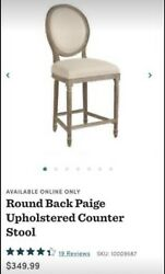 Round Back Paige Upholstered Counter Stools - 2