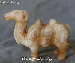 China Old Jade Pure Hand Carved Fengshui Dragon Beast Camel Llama Animal Statue
