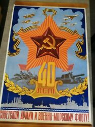 Vintage Soviet Military Poster 40 Years Soviet Army And Navy Fleet 1957 Year