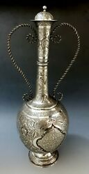 Fine Antique Persian Style Middle Eastern Islamic Solid Silver Decanter 625g