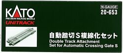 New Kato N Scale Double Track Attachment Automatic Crossing Gate S 20-653 Japan
