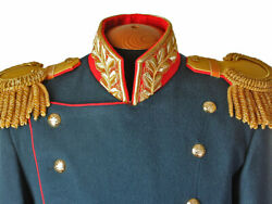 General Uniform Tunic Coat Without Epaulets 1907 Russian Imperial Army Wwi Hq