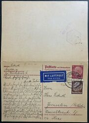 31 Aug 1939 Very Last Airmail Cover Germany - Palestine Mandate Eve Wwii Arrived