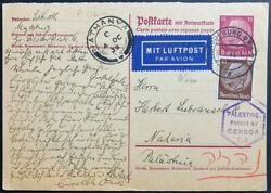 31 Aug 1939 Very Last Sea Mail Cover Germany-palestine Mandate Eve Wwii Arrived