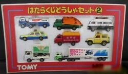 Tomy Tomica Working Vehicle Set No.2 Vintage Rare Toy With Box Made In Japan