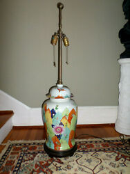 Chinese Antique Chinoiserie Tobacco Leaf Ginger Jar Table Lamp