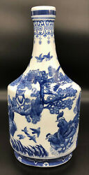 Large Flow Blue Oriental Bonsai Birds And Chickens Vase From China Beautiful