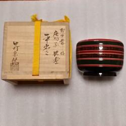 Japanese Tea Caddy Lacquer Natsume Wooden Vintage Chaki N43