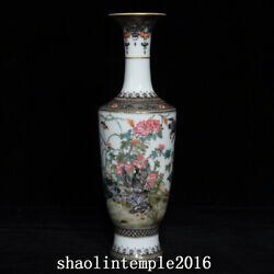 10 China The Qing Dynasty Ink Color Pastel Flower And Bird Pattern Bottle